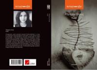 Բիրգյուլ Օղուզի «Հա՛հ» վեպ-պատմվածաշարըթարգմանվել է հայերեն