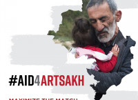 ՀԲԸՄ #Aid4Artsakh նվիրատվությունների կրկնապատկման ծրագիր