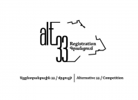 Alternative 33. an idea competition for the urban revitalization of district 33