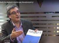 Օրենքի նկատմամբ հայկական մշակույթը ձևավորված չէ