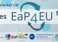 Արևելյան գործընկերության քաղաքացիական հասարակության ֆորումի11-րդ ամենամյա համաժողովի հռչակագիրը