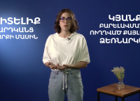 Lilit Babayan Talks about Research on :BoonTV (in Armenian)