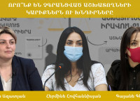 Media Center Invites a Discussion about the Needs of Unregistered Labor (in Armenian)