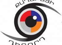 """Citizen Observer"" Initiative calls on citizens of Armenia to become observers"