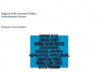 Support to Armenia-Turkey Normalisation Process Stage Three. Info Session