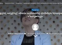 The Girl Riding a Skate: Lusine Simonyan