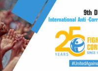 Հայտարարություն Կոռուպցիայի դեմ պայքարի միջազգային օրվա կապակցությամբ